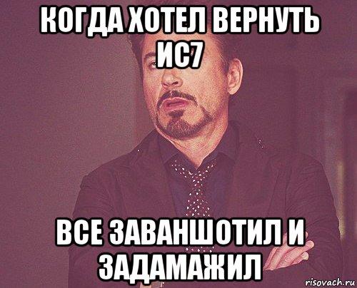 kazahski-devushka-porno