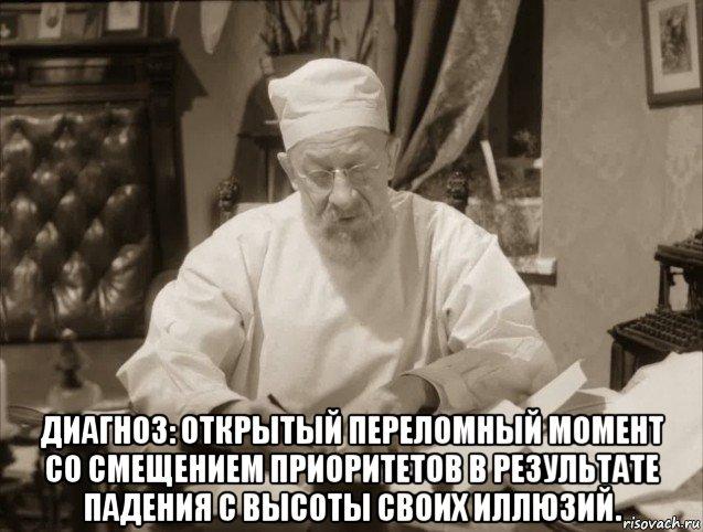 http://risovach.ru/upload/2016/01/mem/vken_102587746_orig_.jpg