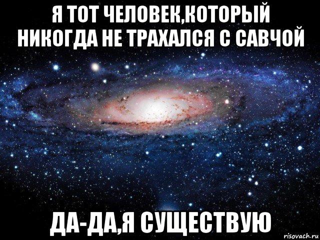 podglyadeli-za-trahayushimisya
