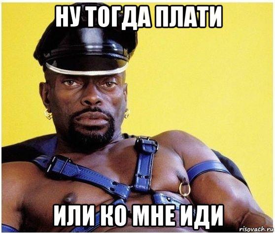chernyj-vlastelin_106318098_orig_.jpg