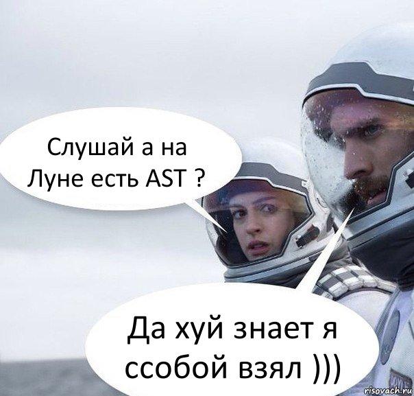 huy-znaet-slushat