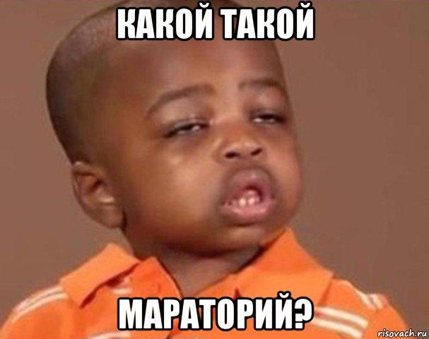 kakoy-pacan_106036646_orig_.jpg