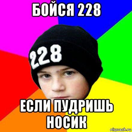 Мы готовы немедленно обменять 228 боевиков на 42 украинца, - Ирина Геращенко на переговорах в Минске - Цензор.НЕТ 5539