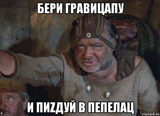 Судилище не приобщило к делу ни одного из доказательств невиновности Савченко. Идут переговоры по ее отправке домой, - адвокат - Цензор.НЕТ 4293
