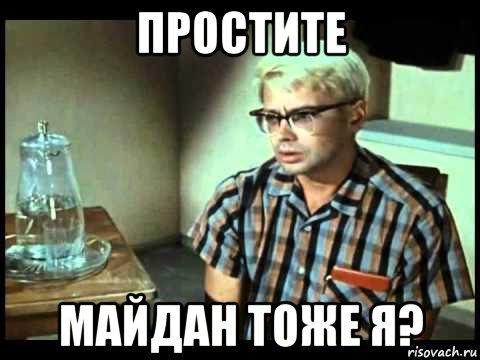 ГПУ допросит патрульного Олийныка в деле о задержании участников Майдана - Цензор.НЕТ 9533