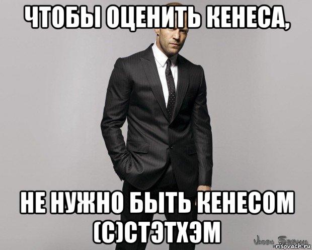 stethem_105687690_orig_.jpg