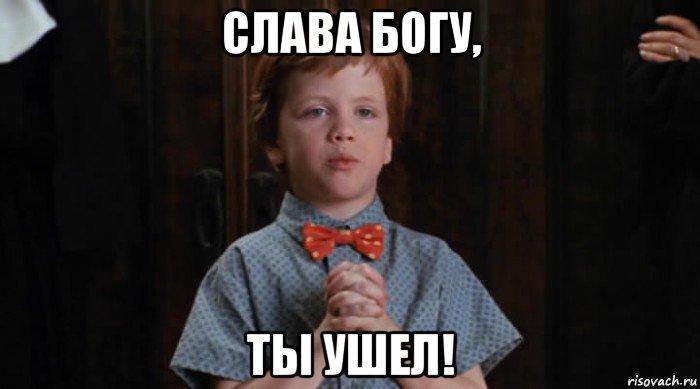 trudnyy-rebenok_105538228_orig_.jpg