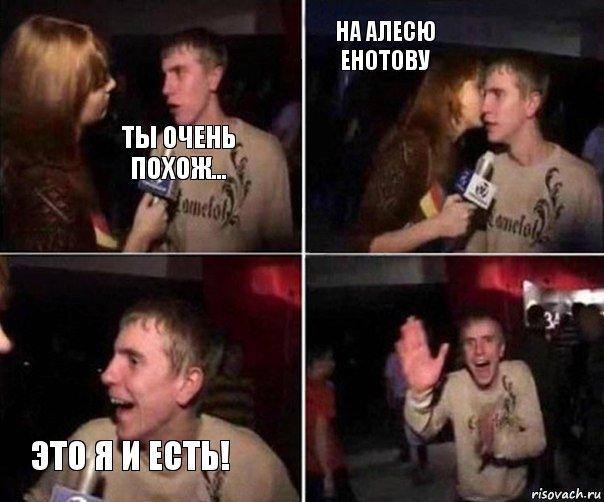 k-kontakte-hochu-sosat