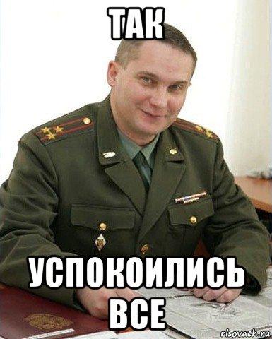 voenkom-polkovnik_104761872_orig_.jpg