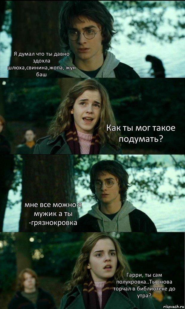 Машки проститутки геи москвы