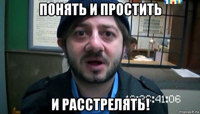 Российские ГРУшники считают себя невиновными и попросили суд их оправдать - Цензор.НЕТ 1193