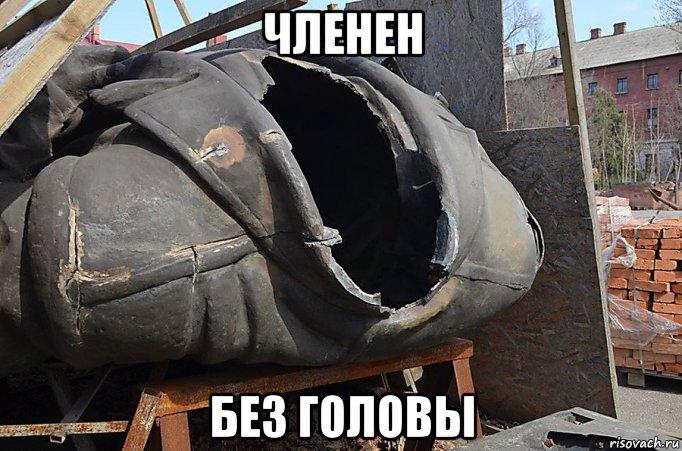 Украина инициировала ряд встреч в ООН для освобождения Савченко, - Ельченко - Цензор.НЕТ 96