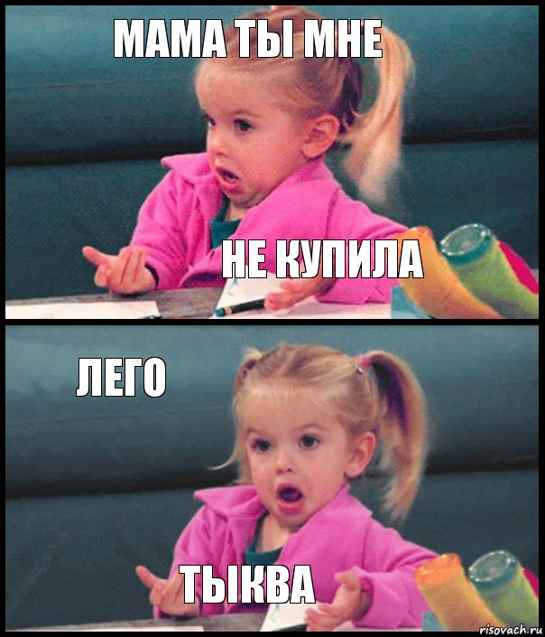 devki-s-chlenami-trahayut-drug-druga