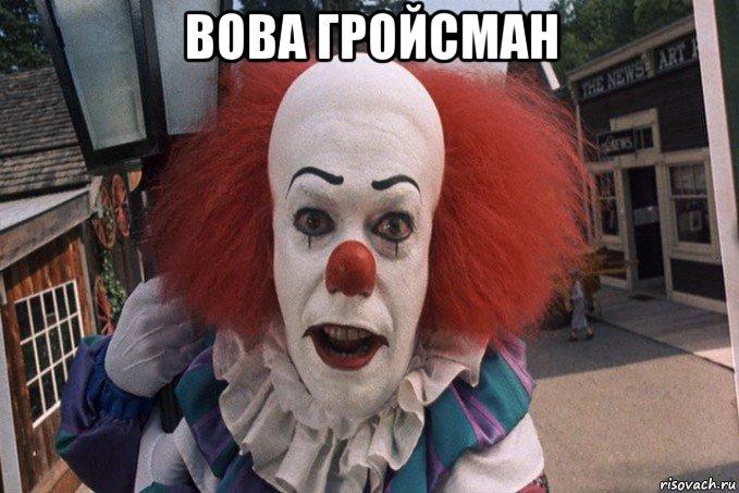 """""""Наша главная задача - повысить качество и стандарты жизни украинцев"""", - Гройсман - Цензор.НЕТ 3123"""