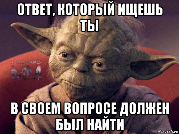 magistr-yoda-mm_108328341_orig_.jpg