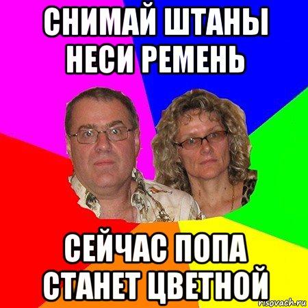 esli-parnya-viebat-v-zhopu