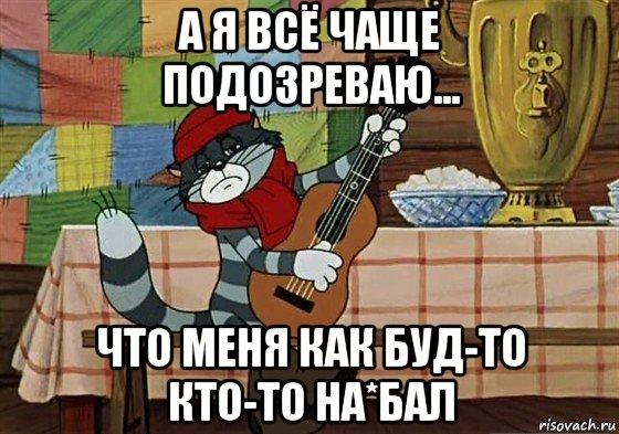 Я играю на гармошке