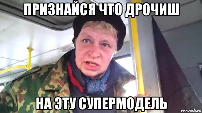 нормы прикрытия что будет если дрочиш читала Комаровского сайте