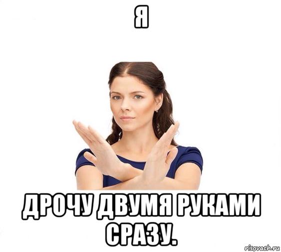 baba-drochit-rukami-foto-putani-moskva-individualki