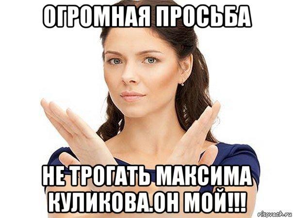 porno-s-grudastoy-zhenoy