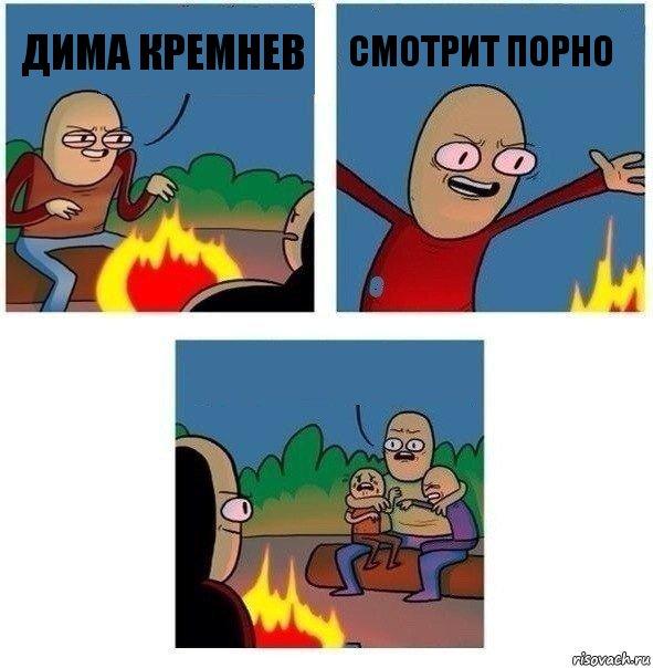 Василиса порно комиксы