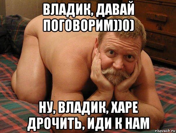 Порно Иди К Нам