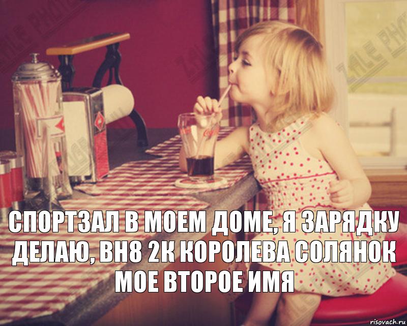 Как сделать чтобы мама не пила