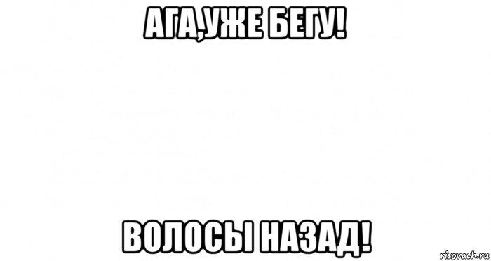 http://risovach.ru/upload/2016/03/mem/pustoj-list_107956438_orig_.jpg