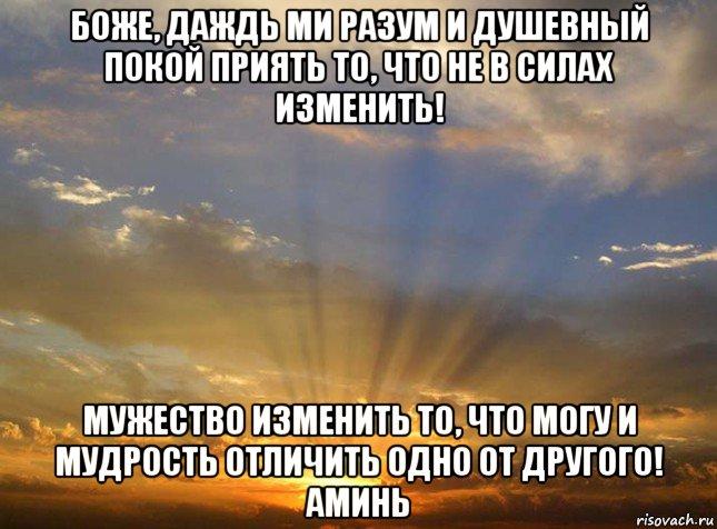 Что такое мудрость bolshoyvoprosru