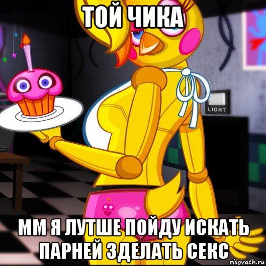 русское порно с пьяными на природе