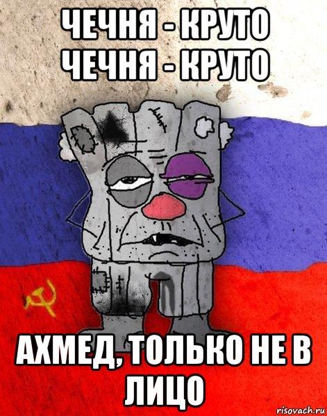 """Беларусы заставили россиянина снять футболку с Путиным и надписью """"Самый вежливый из людей"""" - Цензор.НЕТ 7221"""