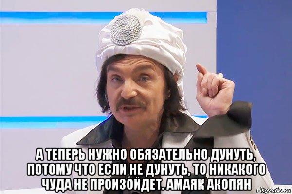 akopyan-negodue_111512629_orig_.jpg