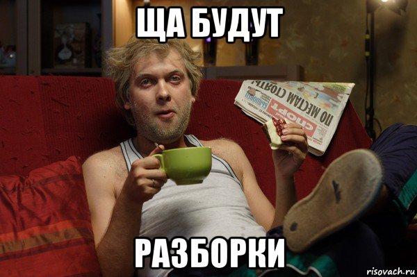 Делегация ГПУ едет в Ригу разбираться в ситуации с конфискованными деньгами Арбузова-Курченко, - замгенпрокурора Енин - Цензор.НЕТ 7395