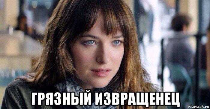 bolnoy-ublyudok_110206748_orig_.jpg