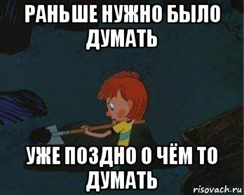 dyadya-fedor_111137343_orig_.jpg