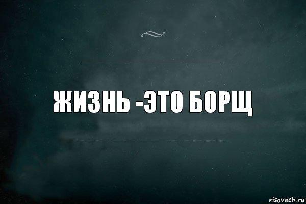 igra-slov_110205265_orig_.jpg