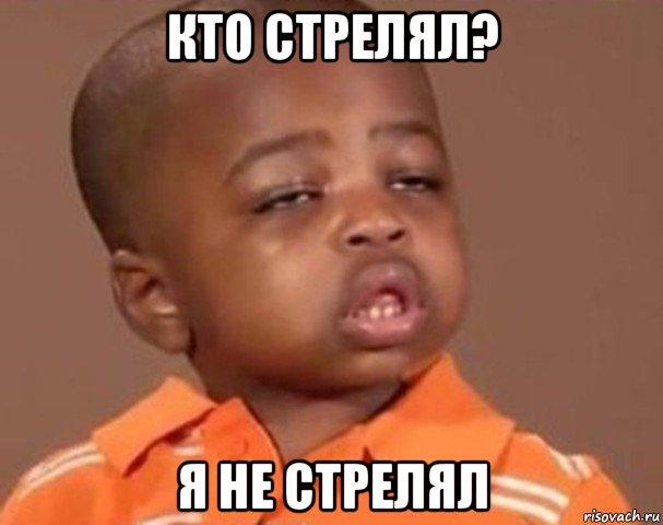 kakoy-pacan_110204931_orig_.jpg