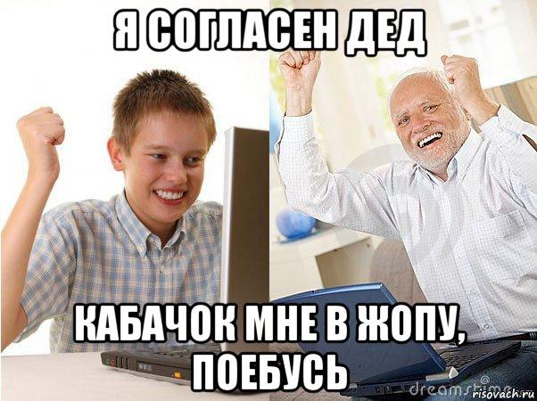 poebatsya-s-mamoy-v-zhopu