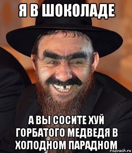 lesbi-soset-u-transa