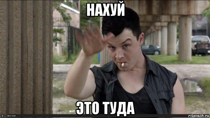 http://risovach.ru/upload/2016/04/mem/mikki_111158032_orig_.jpg