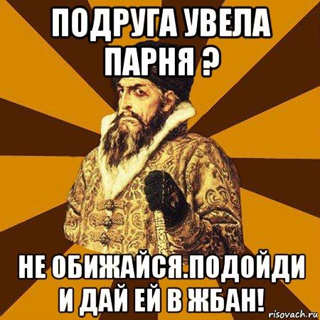 minet-bez-prezervativa-chem-mozhno-zarazitsya