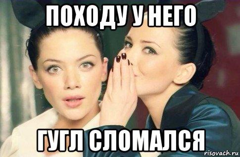 hochu-porno-s-devushkami-s-korotkimi-strizhkami