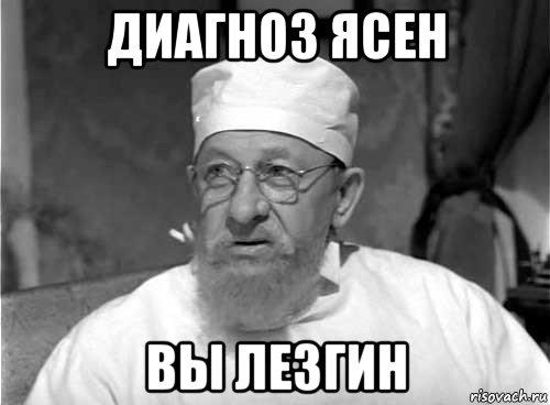 professor-preobrazhenskiy_110901254_orig