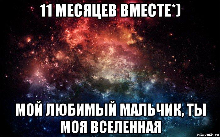Jak to jest, 17ce czasami, chocia17c t142um nas otacza, czujemy si119 sami ?