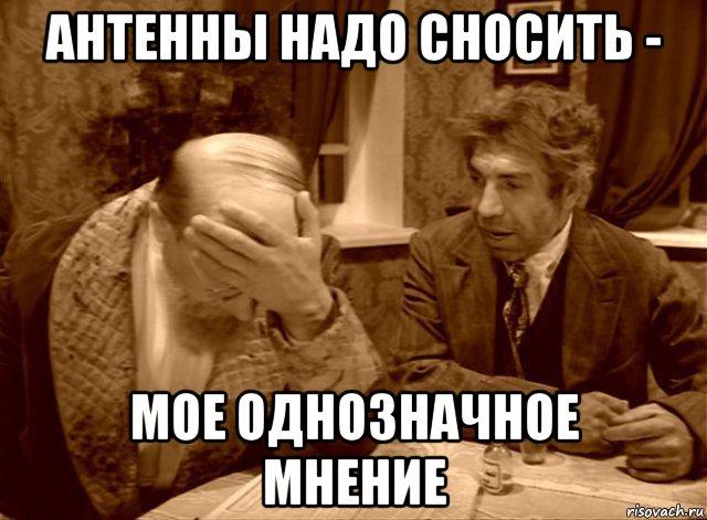 http://risovach.ru/upload/2016/04/mem/sharikov_111770631_orig_.jpg