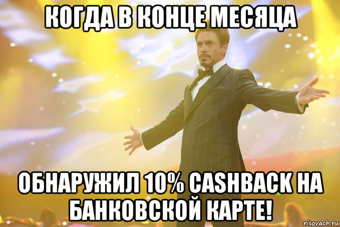 alfabank cash back
