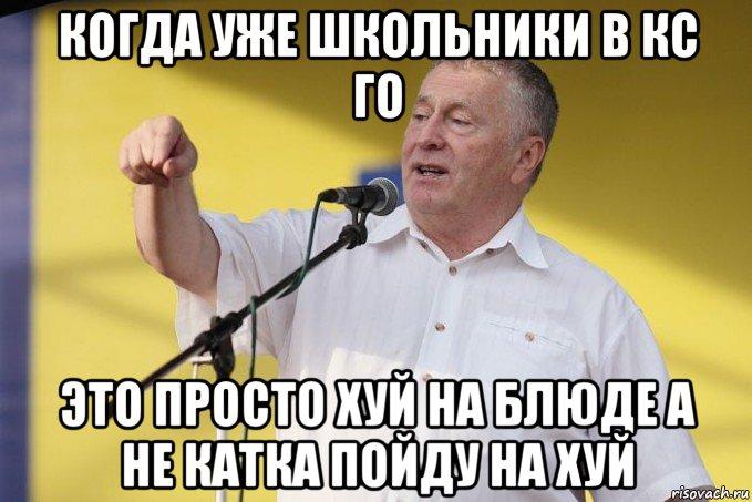 esli-posle-seksa-prodolzhayutsya-mesyachnie