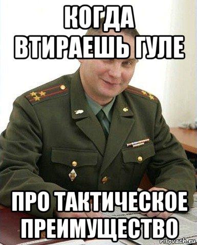 voenkom-polkovnik_112299925_orig_.jpg