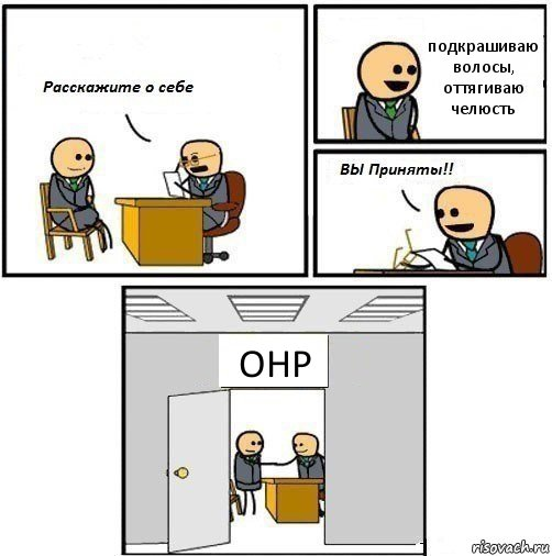 Картинки волосы мемы приколы - ac9be