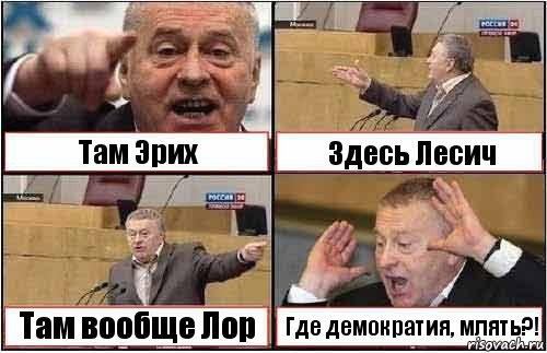 zhirenovskij_109883181_orig_.jpg